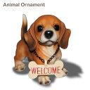 ラブリーウェルカムドッグS ビーグル アニマルオーナメント ガーデニング 庭 おしゃれ オシャレ 可愛い オブジェ 雑貨 動物 イヌ 犬 ミニサイズ 小さめ 玄関