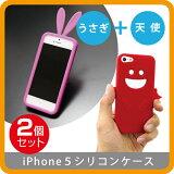 11��ǯ�����������̵��(�����)��2�ۥ�����+ŷ�ȥ��ꥳ�������С����٤�2�ĥ��å� iPhone5 �����ե���5 ��곰���ĥ�ӥåȤ��ä��ա�iphone ���ޥۥ����� �����ۥ�ۡڥץ쥼���/������/�����������