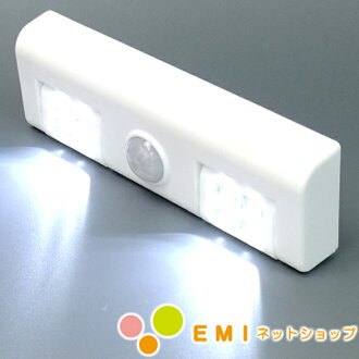 «Automatic lights» battery LED sensor light men pass through and automatic lights! Just put a wire-free! AA batteries use three