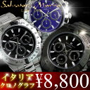 【90%OFF〜】 クロノグラフ腕時計 メンズ/男性用【激安 今だけ特...
