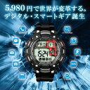 スマートウォッチ 腕時計 メンズ デジタル iphone アンドロイド ギャラクシー 対応 デジタルウォッチ スポーツ ランニング ラドウェザー LAD WEATHER