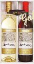 ★五一わいん★ゴールド  720ml 2本いり 赤 白 G-G五一ワイン
