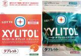 タブレットロッテ キシリトールタブレットクリアミント味オレンジ味35g×10袋特定保健用食品