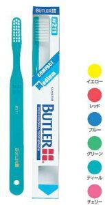 サンスター バトラー 歯ブラシ