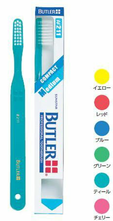 サンスター バトラー 歯ブラシ #211