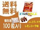 【メール便送料無料】キシリトールグミキシリコーラ(レモンコーラ味) 100粒入
