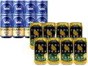 飲み比べ!!!★よなよなエールと銀河高原ビール小麦のビール350mlそれぞれ12缶 計24缶★