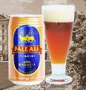 ★銀河高原ビール★ペールエール 350ml缶 24本入り岩手県産 9kg