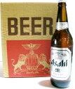 アサヒ スーパードライ 大瓶 633ml 6本箱入り カートン入り 7.5kg