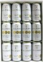 【送料無料・送料込み】サントリー オールフリー 350ml缶 12缶ギフトノンアルコールビール