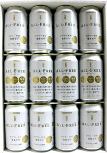 サントリー ギフトノンアルコールビール