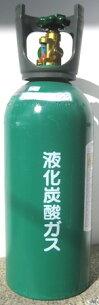 ミドボンサッポロビール