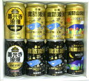 【蔵元直送】【本州のみ送料無料】麗人酒造 安曇野浪漫缶ビール 350ml 8缶セット KAZ-08M