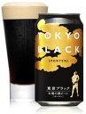お祝い・内祝いに!東京ブラック 350ml缶 24本入りヤッホーブルーイング1ケース当たり9kg