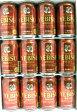 サッポロ 琥珀エビス350ml12缶入りギフト琥珀ヱビス