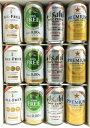 【ノンアルコールビールギフト】サントリーオールフリー キリンフリー アサヒドライゼロ サッポロプレミアムアルコールフリー 4種飲み比べセット 350ml缶 計12本ビアテイスト飲料 12本 ギフトご贈答に ご自分にも