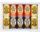 【蔵元直送】【本州のみ送料無料】麗人酒造 善光寺浪漫缶ビール 350ml 10缶セット KBZ-10M