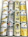 【ノンアルコールビールギフト】サントリーオールフリー キリン零ICHI(ゼロイチ) アサヒドライゼロ サッポロプレミアムアルコールフリー 4種飲み比べセット 350ml缶 計12本ビアテイスト飲料 12本 ギフトご贈答に ご自分にも