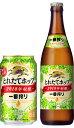 【2018年10月23日頃発売 予約受付中】キリン一番搾りとれたてホップ 生ビール 500ml缶 2
