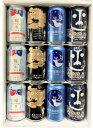 【プレミアムビールギフト】水曜日のネコインドの青鬼銀河高原ビール東京ブラック350ml12本ご贈答に ご自分にも