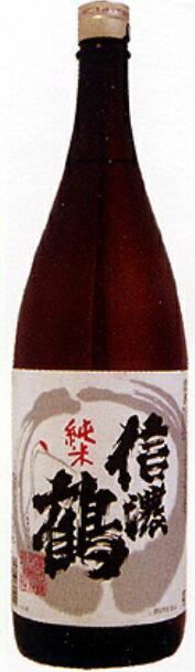 信濃鶴 純米酒 1800ml瓶長生社 全国新酒鑑...の商品画像