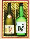 西尾酒造 木曽の桟(木曽のかけはし) 大吟醸・特別純米酒セット 720ml 2本入り
