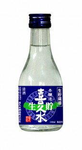 ★喜久水 生貯蔵酒180ml瓶★南信州の地酒 喜...の商品画像