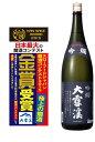 大雪渓 吟燗 1.8L 1800ml安曇野の地酒
