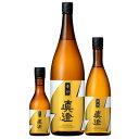 真澄 辛口ゴールド 720ml瓶信州が生んだ天下の銘酒真澄です!