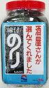 【お得なケース販売 6個入り】朝日海苔本舗 酒屋さんが選んでくれました 味付のり 全型4切100枚(板のり25枚分) 6個入り朝日のり