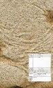 エゴマの実 白 1kg えごまの実 荏胡麻の実