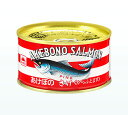 【訳あり  専用段ボール箱無し】あけぼの マルハニチロ さけ(からふとます) 180g缶詰め 24缶サケ缶 鮭缶