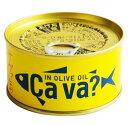 じぇじぇ 国産さばのオリーブオイル漬け缶詰 サヴァ缶 170g×12缶さば缶 さばの缶詰国産サバのオリーブオイル漬け