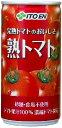 【送料無料・送料込み】伊藤園 熟トマト トマトジュース 190g 缶 30本入り×3ケース 90本  無塩 砂糖・食塩不使用