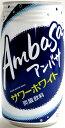 アンバサ サワーホワイト 炭酸飲料 350ml缶入り 24本入り 日本コカコーラ 9kg