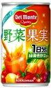 デルモンテ KT野菜果実 160g缶 20本入り