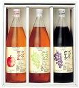 ★イヅツストレートジュース果汁100% 3本セット IJS-30★井筒ワインコンコード・ナイヤガラ・りんご各1L