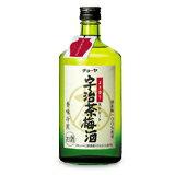 チョーヤ 宇治茶梅酒 720mlの商品画像
