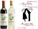 楽天いいもん 楽天市場店結婚お祝い・プレゼントにエッチングボトルワイン井筒ワイン スタンダード EJ1イヅツワイン