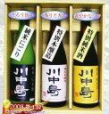 【酒千蔵野】川中島のみくらべセット特別本醸造特別純米酒純米にごり