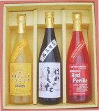 【信州上田 若林醸造】月吉野季節の味手づくり純米吟醸赤紫蘇のエキス100%りんごジュースWSJ-7233
