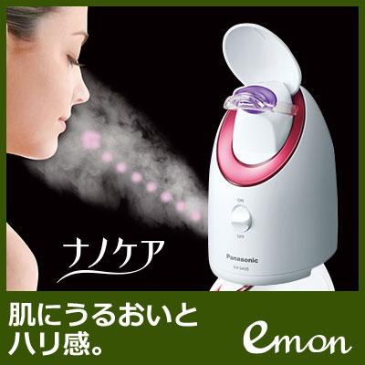 パナソニック スチーマー ナノケア EH-SA35-P ピンク調美顔器 パナソニックビューティ 保湿 美肌ケア スチーム かわいい