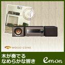 JVC ビクター コンパクトコンポーネントシステム フルレンジスピーカー ウッドコーンオーディオ EX-S5-T ブラウンコンポ Bluetooth NFC搭載...