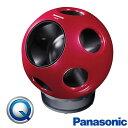 パナソニック 創風機 Q 扇風機 サーキュレーター DCモーター クリスタルレッド おしゃれなデザイン 球の形をした扇風機 個性派インテリ..