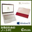 富士通 ノートパソコン LIFEBOOK Floral Kiss CH75/W 13.3型ワイド FMVC75WR 2015年秋冬モデル エレガントレッド