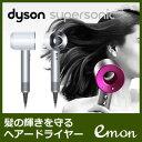 国内正規品 ダイソン ヘアードライヤー HD01-WSN Dyson Supersonic スーパーソニック ホワイト/シルバーおしゃれ 大風量で早く乾かす 熱のダメージを防いで髪の輝きを守ります 3つのアタッチメントで使い方いろいろ