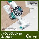 emon-shop:10000448