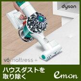 ダイソン 掃除機 サイクロン式 Dyson V6 Mattress+ ハンディクリーナー HH08COMN マットレス プラス吸引力の変わらないダイソン かっこいいデザインが人気!