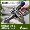 国内正規品 ダイソン 掃除機 サイクロン式 Dyson V6 Car+Boat ハンディクリーナー HH08DCCB カー アンド ボート吸引力の変わらないダイソン かっこいいデザインが人気!