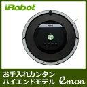 【返品OK!条件付】国内正規品 ルンバ870 800シリーズ...
